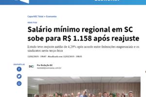 Salário mínimo regional em SC sobe para R$ 1.158 após reajuste