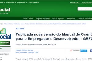 eSocial: Publicada nova versão do Manual de Orientação para o Empregador e Desenvolvedor – GRFGTS