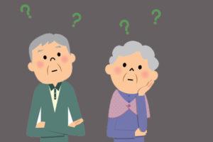 6 problemas que podem atrasar a sua aposentadoria e como resolvê-los