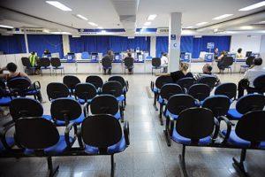 Resolução publicada pelo INSS vai acelerar concessão de benefícios