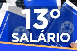 Como calcular o 13º salário em 2020